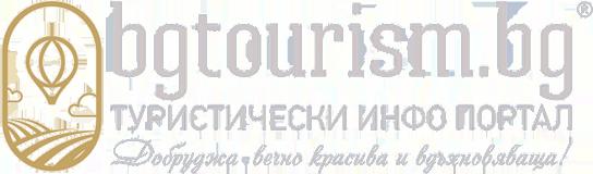 БГТуризъм - Туристически информационен сайт на Добруджа