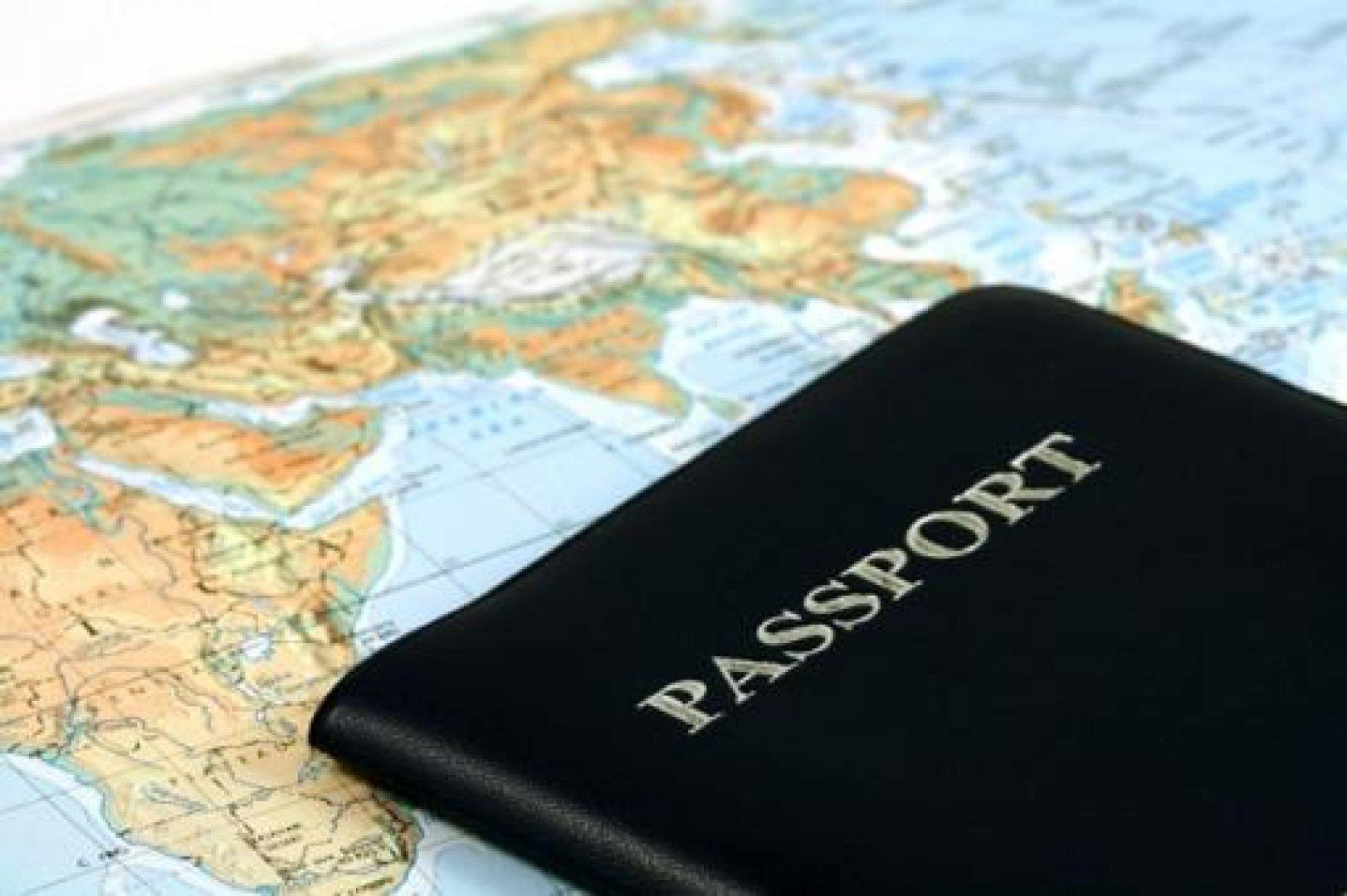 Министерството на туризма започва процедура по заличаване на ...