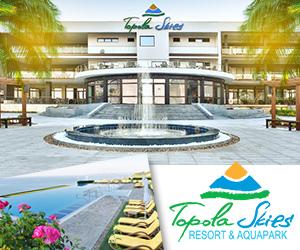Топола Скайс - хотелски комплекс, аквапарк и екшън парк