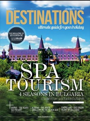 Destinations - Списание за туризъм и бизнес