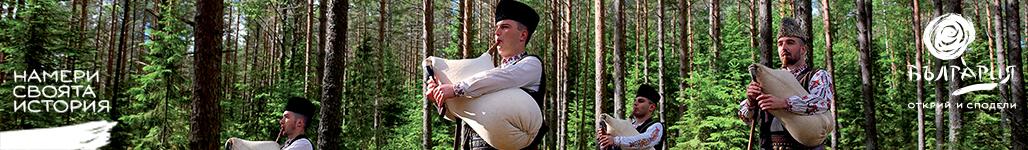 Културен туризъм - Туристически портал на България