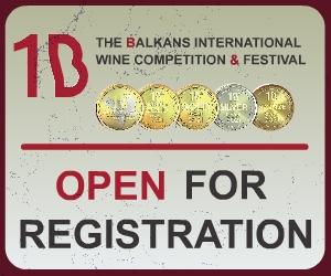 Ранна регистрация - Балкански винен конкурс и фестивал