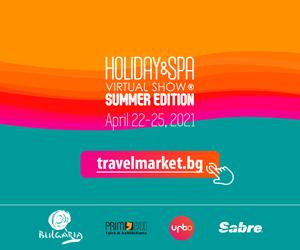 Виртуални изложения - Travelmarket.bg